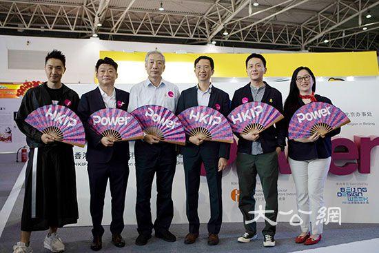 """盛图注册:""""香港IP力量""""香港创意品牌主题展在京开幕"""
