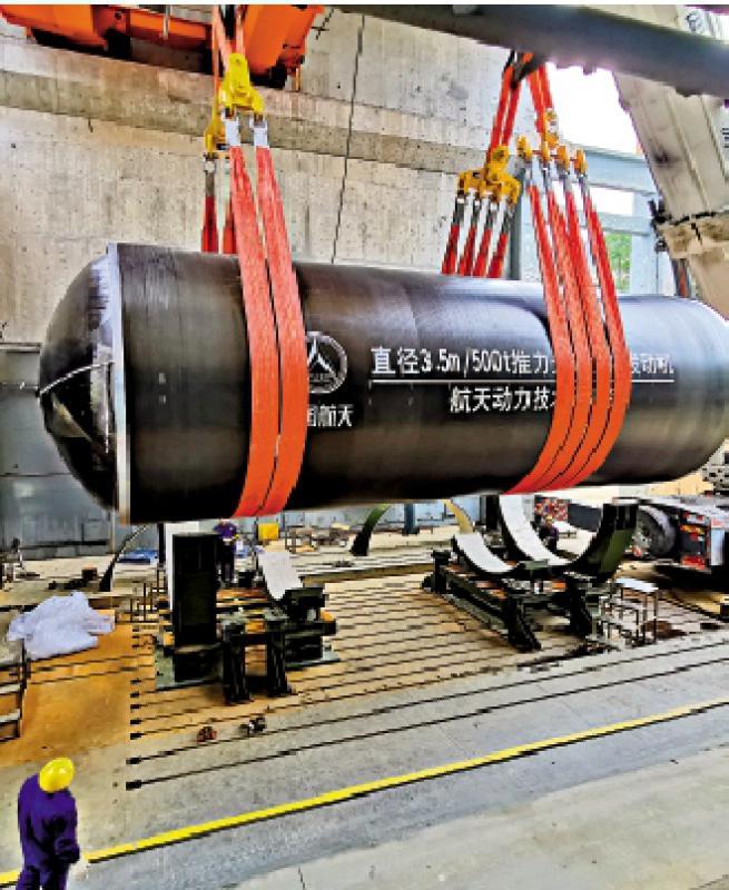 盛图官网注册:国产火箭发动机测试成功 500吨推力全球最大